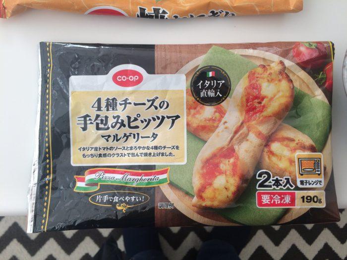 4種チーズの手包ピッツア